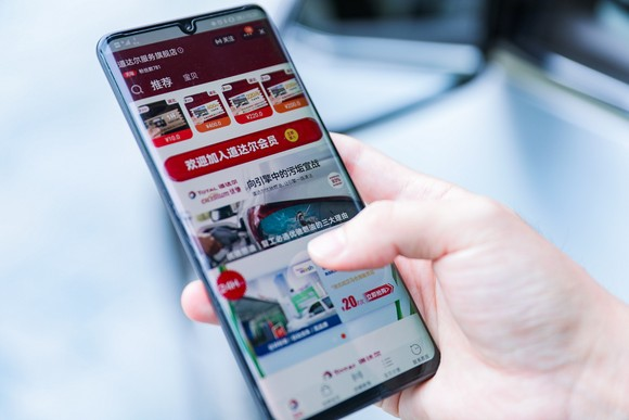 Khách hàng sẽ có thể tận hưởng trải nghiệm từ trực tuyến đến ngoại tuyến liền mạch đối với các sản phẩm và dịch vụ trên các ứng dụng phổ biến khác nhau của Nền kinh tế kỹ thuật số Alibaba bất cứ lúc nào và ở bất kỳ đâu.