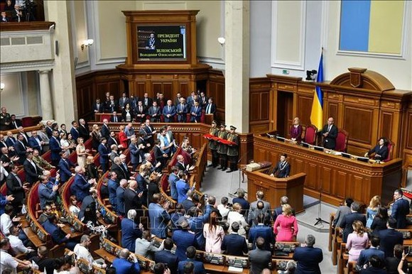 Toàn cảnh một phiên họp của Quốc hội Ukraine. Ảnh: AFP/TTXVN