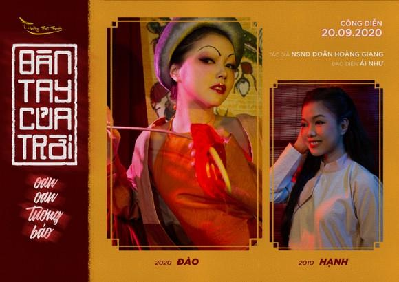 Hoàng Thái Thanh ra mắt bản dựng mới 'Bàn tay của trời' ảnh 2