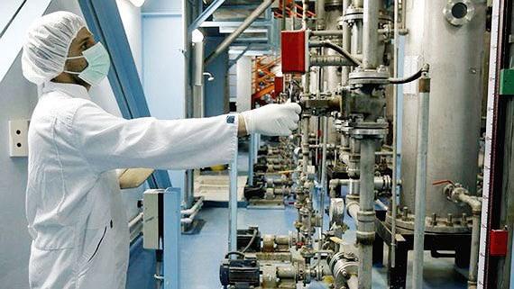 Một nhà máy hạt nhân ở Iran