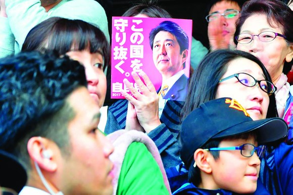 Cử tri Nhật Bản tham gia cuộc vận động bỏ phiếu cho liên minh cầm quyền tại Hokkaido