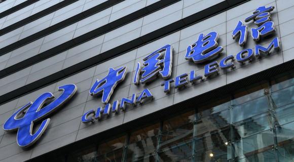 Mỹ cân nhắc rút giấy phép của China Telecom