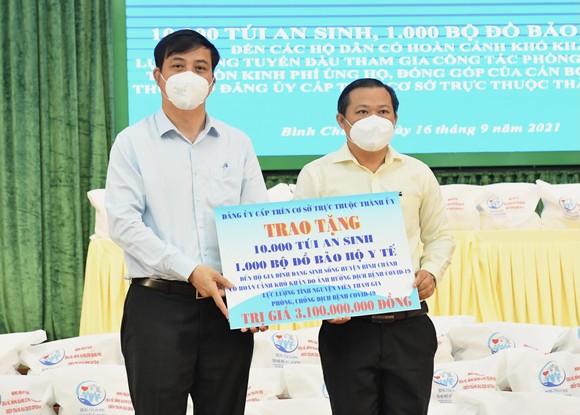 Huyện Bình Chánh cần có dự án nhà ở để giãn dân trong các khu nhà trọ ảnh 1