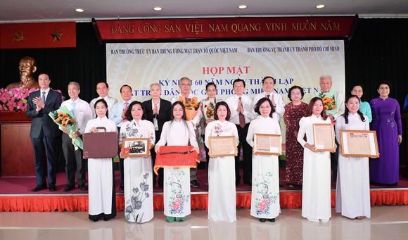 Họp mặt truyền thống kỷ niệm 60 năm Ngày thành lập Mặt trận Dân tộc giải phóng miền Nam Việt Nam ảnh 4