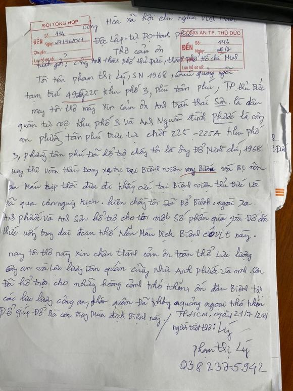 Người dân viết thư cảm ơn chiến sĩ công an giúp đưa đi cấp cứu ảnh 2