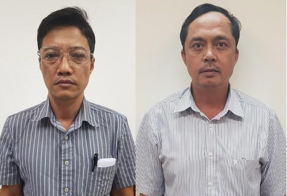 Khởi tố 7 bị can trong vụ án xảy ra tại Tổng Công ty đầu tư phát triển đường cao tốc Việt Nam và các đơn vị liên quan ảnh 3
