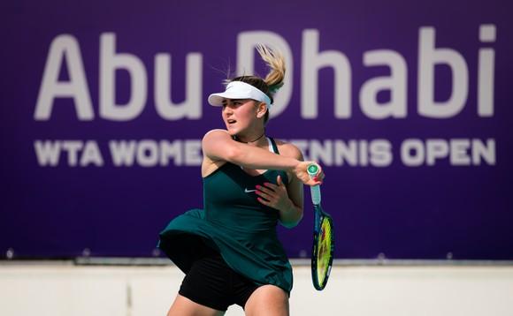 Kết quả Abu Dhabi Open (10-1-2021) - Sofia Kenin và Elina Svitolina chật vật vào tứ kết ảnh 1