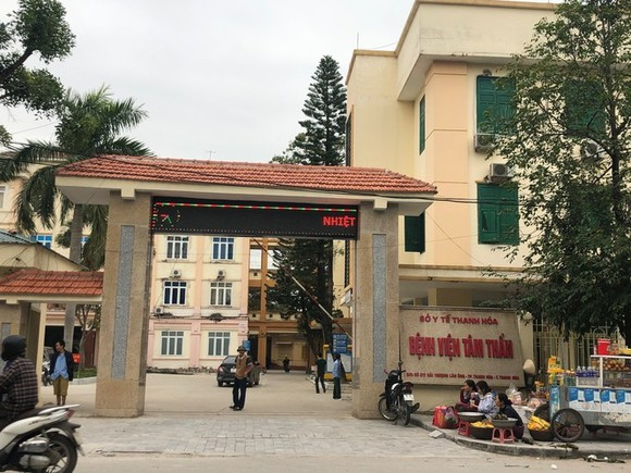 Khởi tố 5 cán bộ, nhân viên Bệnh viện Tâm thần tỉnh Thanh Hóa ảnh 1