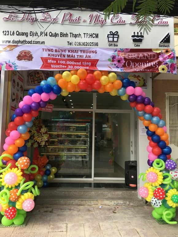 大發餅家在平盛郡開設分店