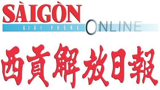 第六郡關注華文教學工作