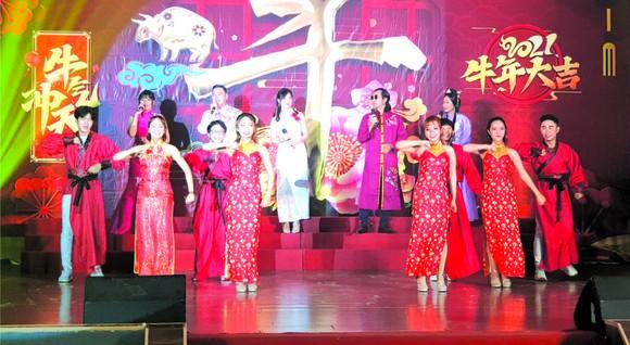 2021年賀新春歌舞演唱會首個節目。