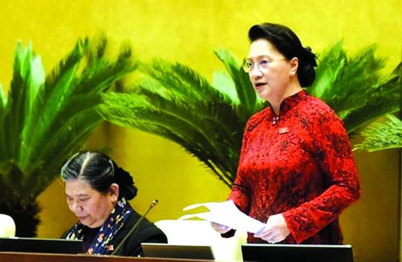 國會主席阮氏金銀