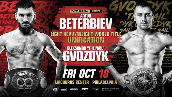 Gvozdyk (phải) sẽ đấu với Beterbiev vào thứ Sáu này