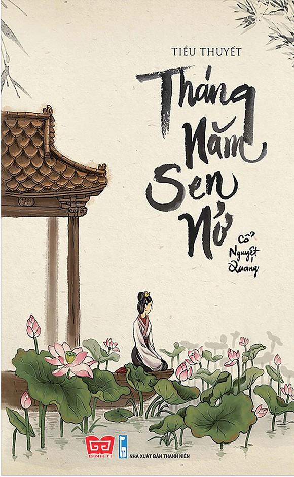 Sử Việt trên trang viết trẻ ảnh 1