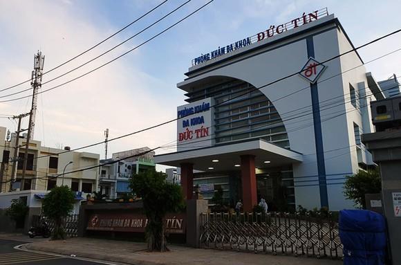 Phú Yên phong tỏa bệnh viện, phòng khám liên quan đến bệnh nhân mắc Covid-19 ảnh 2