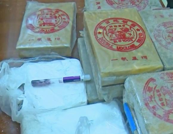 Truy tìm nguồn gốc 25 bánh heroin trôi vào bờ biển Quảng Nam ảnh 1