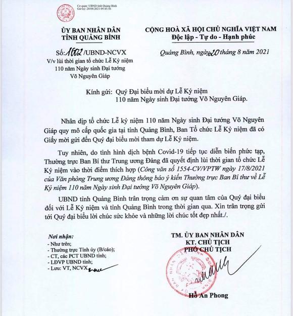 Quảng Bình: Lùi thời gian kỷ niệm 110 năm Ngày sinh Đại tướng Võ Nguyên Giáp ảnh 1