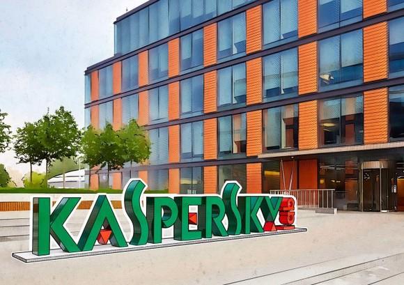 Kaspersky Lab là hãng bảo mật hàng đầu của Nga