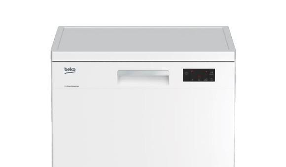 BEKO ra mắt 4 dòng máy rửa chén thông minh  ảnh 7