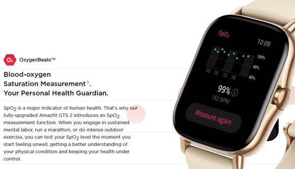 Bộ đôi smartwatch Amazfit GTR 2 và GTS 2 ra mắt tại Việt Nam  ảnh 4