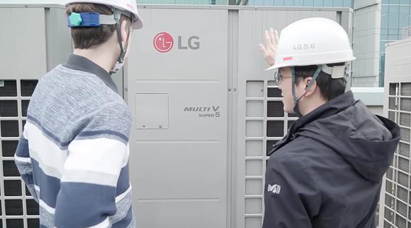 LG công bố Cuộc thi Thiết kế hệ thống điều hòa không khí  ảnh 1