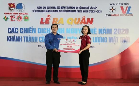 Tuổi trẻ ngành điện TPHCM thực hiện nhiều hoạt động tình nguyện tại đảo Thổ Chu ảnh 1