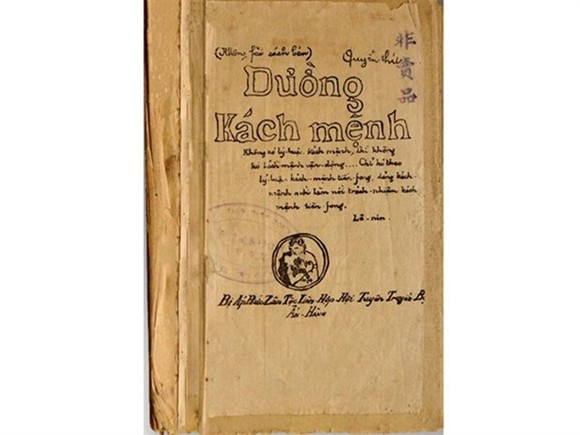 The original version of Duong Kach Menh (The Revolutionary Path), a book of lectures by Nguyen Ai Quoc (Photo from the Vietnam National Museum of History)