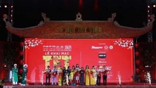 Tet Festival 2021 opens in HCMC. (Photo: VNA)