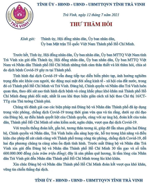 Trà Vinh hỗ trợ TPHCM 600 triệu đồng phòng chống dịch Covid-19 ảnh 1