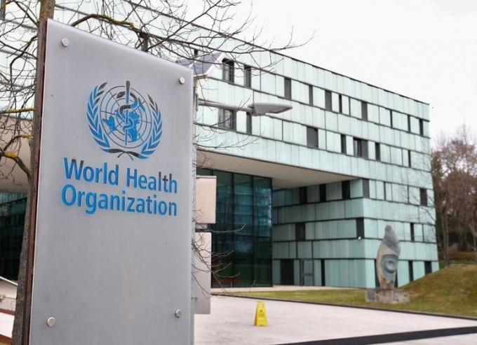 Trụ sở Tổ chức Y tế Thế giới (WHO) tại thành phố Geneva, Thụy Sĩ