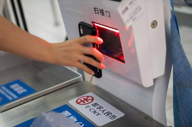 Ngân hàng Trung Quốc cho phép khách đầu tư, mua bảo hiểm bằng tiền ảo quốc gia - Ảnh 1