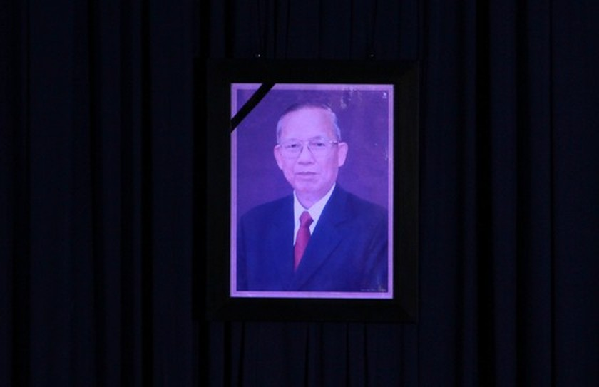 Former Deputy Prime Minister Truong Vinh Trong laid at rest in his native land ảnh 6