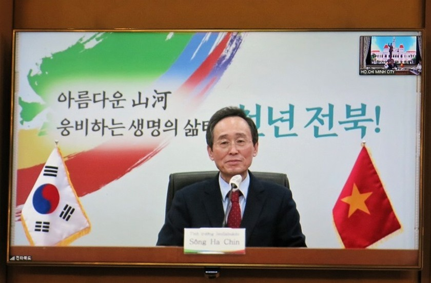 HCM City, RoK's Jeollabuk province eye cooperation in startup, agriculture  ảnh 1