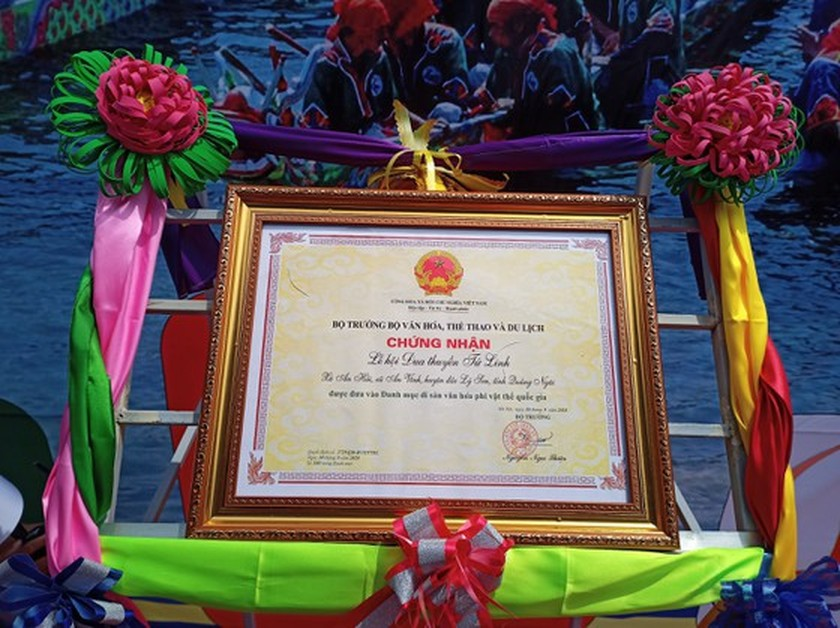 Ly Son island's traditional boat race certified as national intangible cultural  ảnh 2