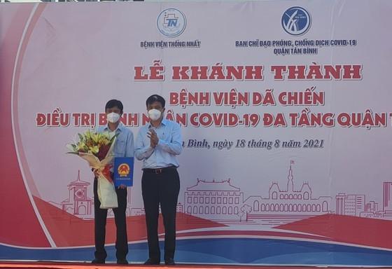 More Covid-19 treatment field hospital comes into operation in Tan Binh District ảnh 2